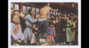 Saltimbanques [chinois]- 大道芸人 (carte postale japonaise, date indéterminée avant 1945)