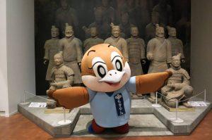 Photographie publiée sur la page facebook du Musée National des Beaux-Arts d'Osaka